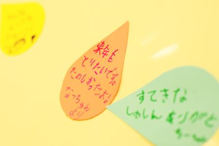 messe-ji IMG_2930.jpg